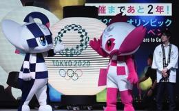 波士顿咨询公司成为2020东京奥运会赞助商