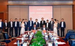 万达集团与五粮液集团签订全面战略合作协议,涉及体育赛事冠名等