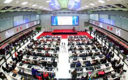 2019年京津冀体育产业大会在京举行 政企论道体产助力三地协同发展