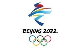 财政局发布北京冬奥会税收优惠政策