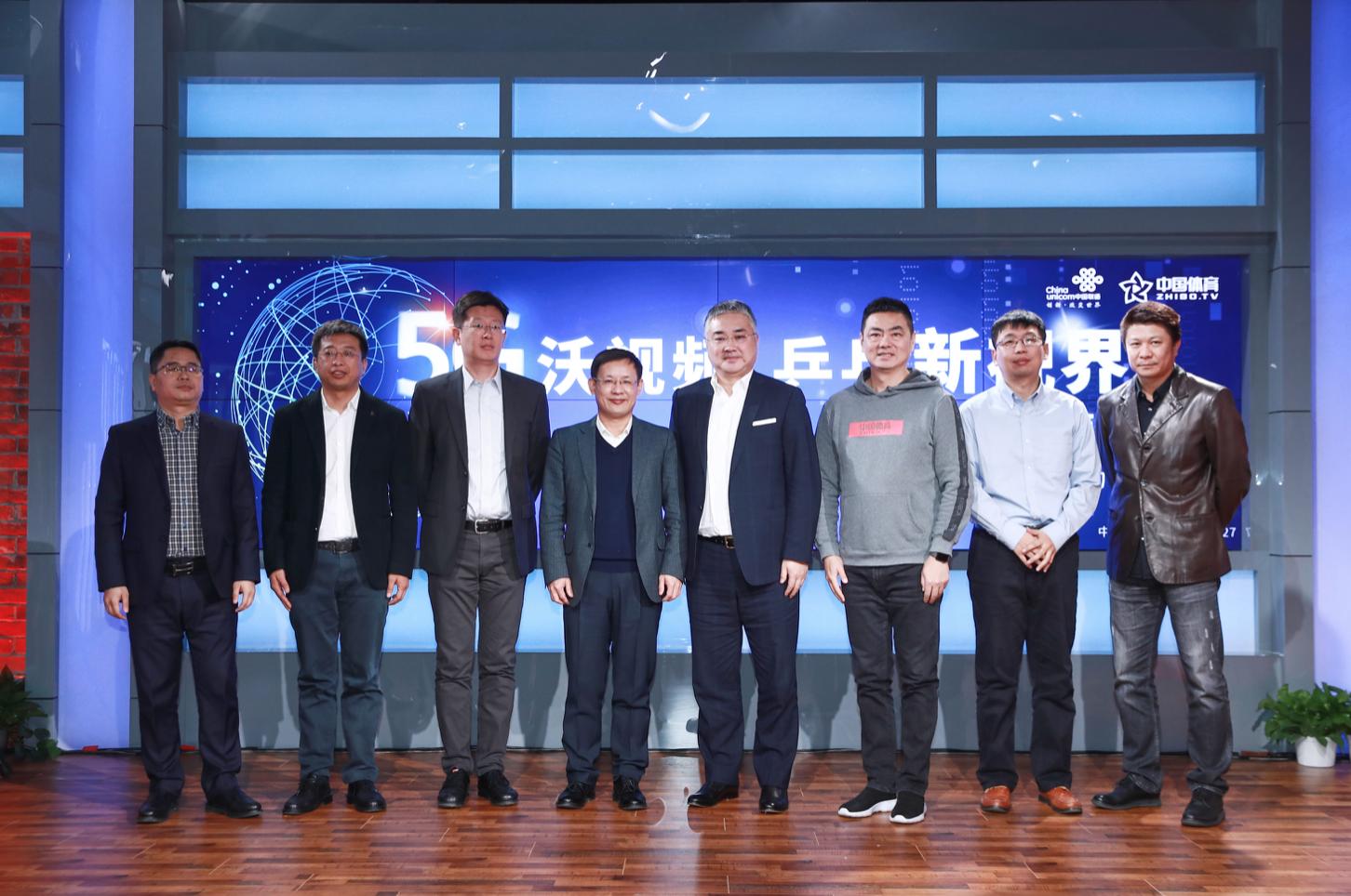 早餐11.28| 中国联通与《中国体育》达成战略合作 奥运资格赛中国男篮入死亡之组