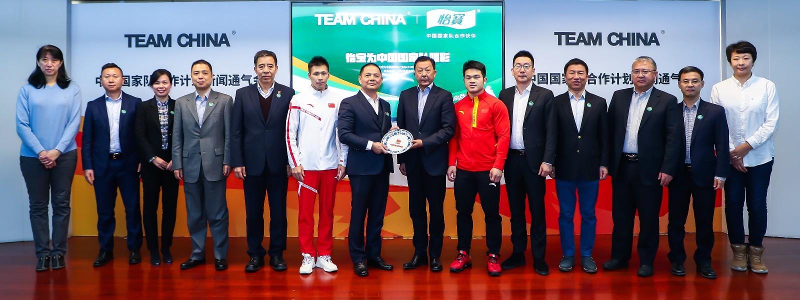 中国国家队品牌开发计划正式公布  华润怡宝成TEAM CHINA首家合作伙伴
