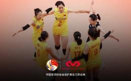 包含两大奥运周期!专业护具品牌迈克达威续约中国排协至2024年