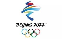 北京冬奥纪实频道全国覆盖人口突破4.1亿