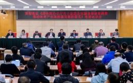 完善体育基础设施!多部门推进设立中国体育产业投资基金