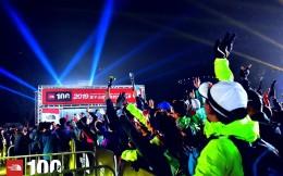 TNF100莫干山挑战与美景并存,申加升夺70公里男子组冠军,陈刚夺亚