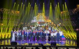 2019全国沙排巡回赛总决赛圆满落幕   年度颁奖盛典成功举行
