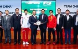 11.25-12.1体育营销Top10|海尔空调赞助中国女排 李宁王健林将达成全面合作
