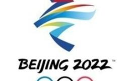北京冬奥会志愿者招募工作将于12月5日启动