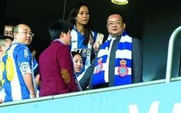 西班牙人主席陈雁升下周抵达巴塞罗那 增加5000万欧元投资帮助球队