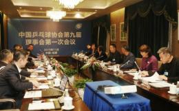 中国乒协:为备战东京奥运会让路 乒超联赛停摆一年