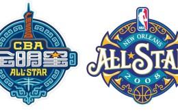 似曾相识!CBA2020年全明星赛logo疑与NBA2008年全明星赛撞车