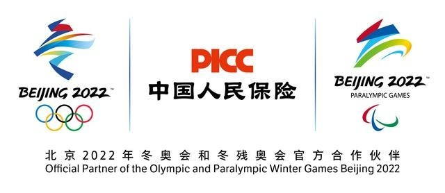 中国人民保险集团正式签约成为北京2022年冬奥会和冬残奥会官方合作伙伴
