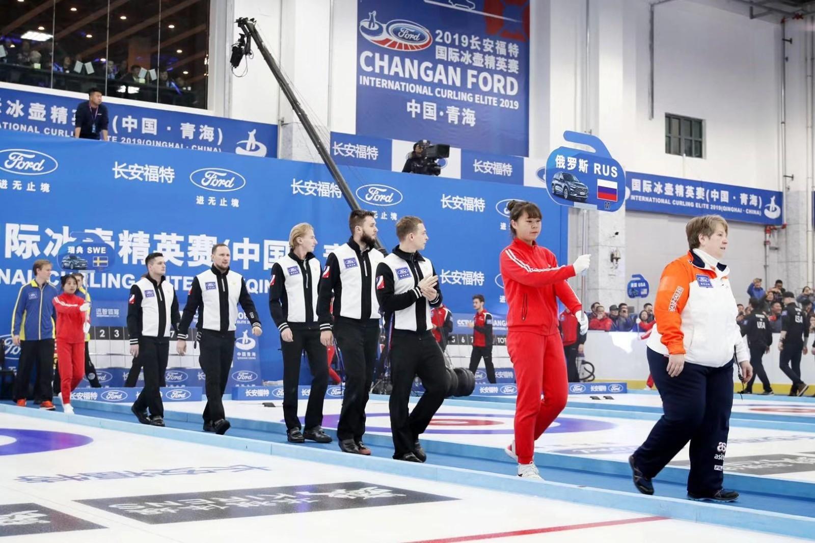 2019长安福特国际冰壶精英赛青海隆重开幕  中国女队迎开门红