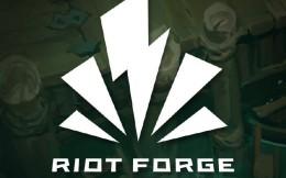 """拳头宣布成立新工作室""""Riot Forge"""" 将与第三方公司合作开发游戏"""