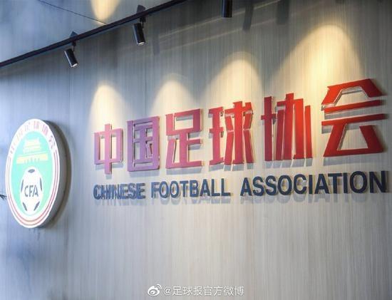 中国足协:不会废止本土球员合同 也从未有相关动议