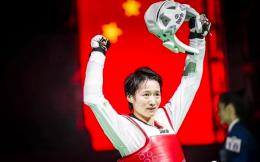 跆拳道历史第一人!吴静钰第四次获得奥运参赛权