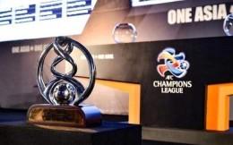 亚冠联赛分组出炉:恒大与水原三星同组 上港可能对阵澳韩日冠军