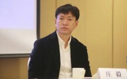 庄毅当选新任辽宁省足协主席 创中国职业联赛登场最大年龄纪录