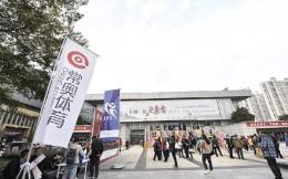 宁波富邦拟1.28亿元收购常奥体育55%股权