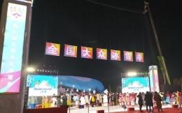 大众冰雪季再启航,天津欲借万亿冰雪产业促进夜经济发展