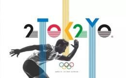 东京奥运倒计时200余天,体育营销为何备受青睐?