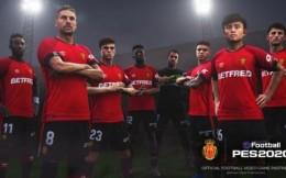 西甲俱乐部马洛卡与Konami达成合作协议