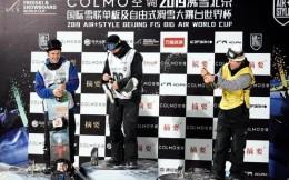 COLMO空调·2019沸雪北京国际雪联单板及自由式滑雪大跳台世界杯圆满落幕