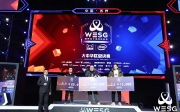 冠军挥泪、清华哥走红,除了感动,WESG还首度实现盈利