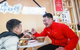 改变中国运动方式的又一关键期 科学膳食的时代