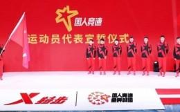 百万巨奖!特步用史上最丰厚激励方案探索中国马拉松三问的答案