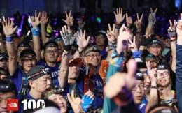 2020TNF100北京报名开启 总规模达6000人