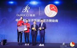 连签两家!慕思寝具、福临门成为中国女排赞助商 各级赞助商已增至16家