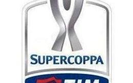 意大利超级杯冠名权出售给可口可乐 比赛地点在沙特