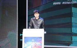 SKY、金亦波等大咖共话电竞产业未来 2019西安电竞产业峰会举行