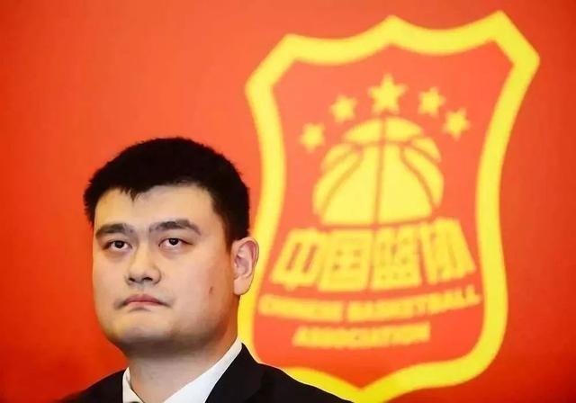 重磅!中国篮球赛事将分为十个级别 中国篮协拟推出赛事认证体系