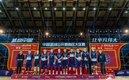 中国篮球公开赛南区大区赛杭州加冕冠军  用平凡的伟大致敬国际篮球日