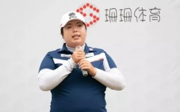 高尔夫一姐冯珊珊创业 办青训学院+初试运动员经纪