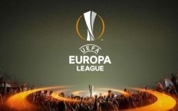 欧联杯公布上赛季各队收入:切尔西超意甲四队总和