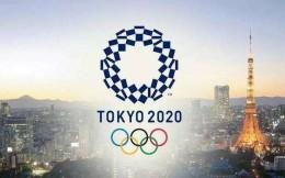 东京奥运会马拉松比赛路线确定 将绕札幌跑三圈