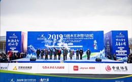 2019乌鲁木齐冰雪马拉松燃情开跑,4452名选手跑遍冰天雪地