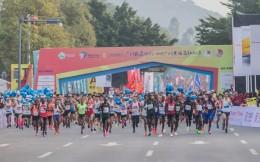 四院士鸣枪 湾区逐梦 广州农商银行·2019广州黄埔马拉松赛成功举办