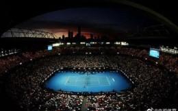 2020年澳网总奖金上涨14%, 将超3.4亿元人民币