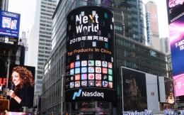 再登纽约时代广场大屏!PP体育获NextWorld 2019年度风采奖