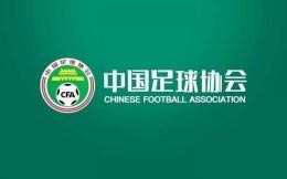 早餐12.29| 北京、上海10座城市承办2023亚洲杯 中央广播电视总台公布年度十大国内外体育新闻