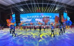 河北省举办首届冰雪运动会 全省冰雪运动呈现四大亮点