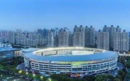 配合世俱杯筹办 上海上港将主场迁至上海源深体育场
