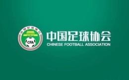 足协建立联赛优秀中国籍球员技术档案库 艾克森李克在列
