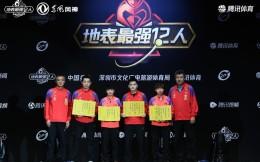 2020地表最强12人圆满落幕,国乒正式进入奥运时间