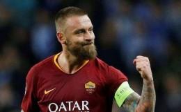 意大利球星德罗西宣布退役 06年冠军班底只剩布冯一人